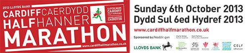 Lloyds Bank Cardiff Half Marathon logo. Image copyright Cardiff Half Marathon
